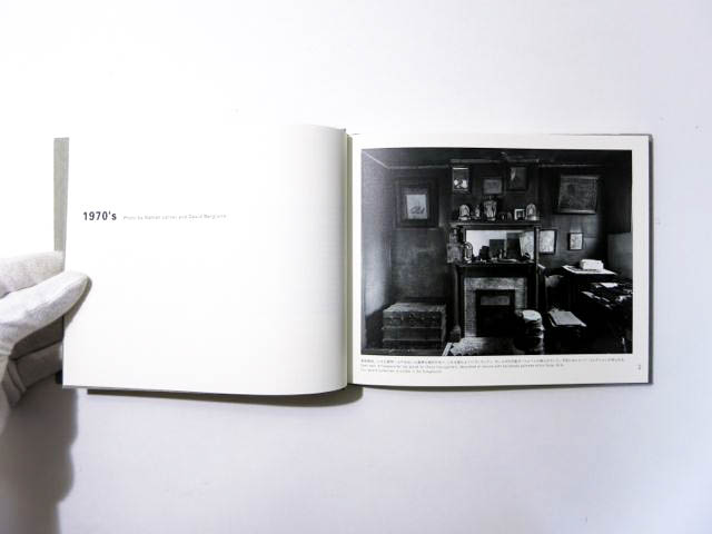 ヘンリー・ダーガーの画像 p1_3