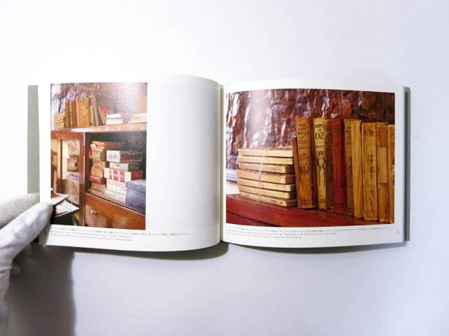 ヘンリー・ダーガーの画像 p1_29